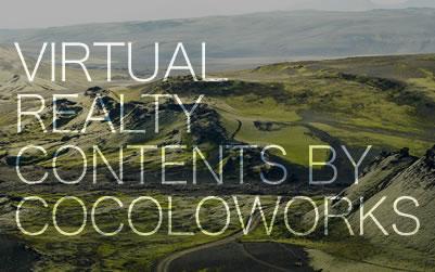 VRコンテンツ制作バナー